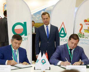«Акрон» и Администрация Смоленской области подписали соглашение о строительстве нового производства сложных минеральных удобрений