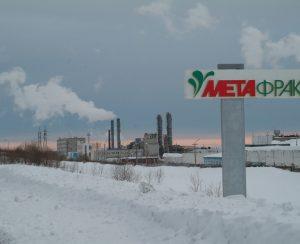 В ноябре состоится подписание контрактов по строительству комплекса «Аммиак-карбамид-меламин» (АКМ)