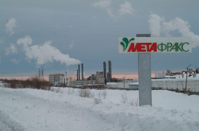 """В ноябре состоится подписание контрактов по строительству комплекса """"Аммиак-карбамид-меламин"""" (АКМ)"""