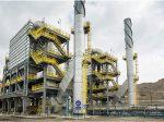 Yara International покупает завод удобрений у бразильской Vale S.A. за 255 млн. долларов