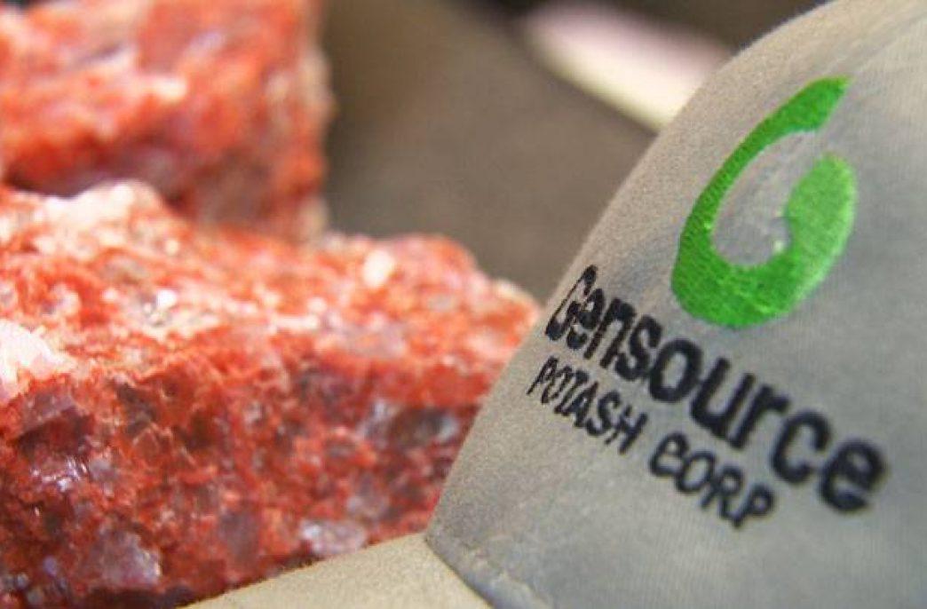 Gensource Potash толкает вперед Vanguard One