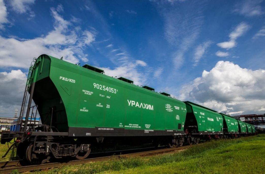 «Уралхим» повышает эффективность перевозок продукции