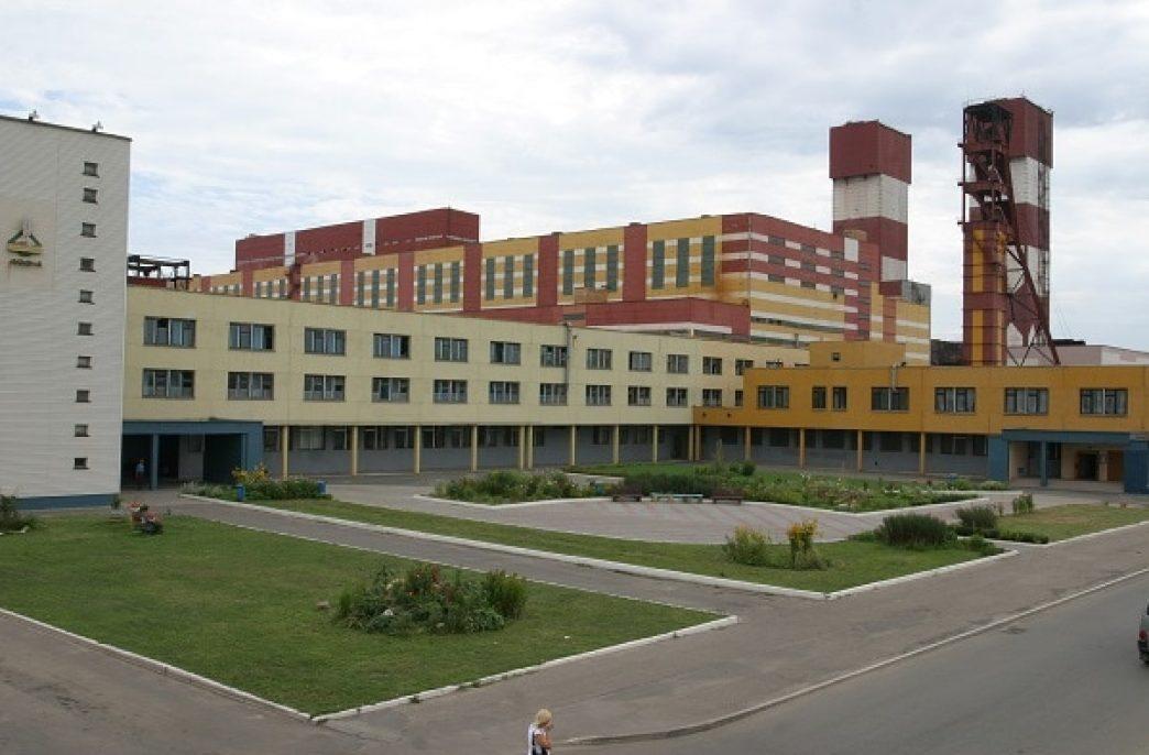 «Беларуськалий» построит новый завод