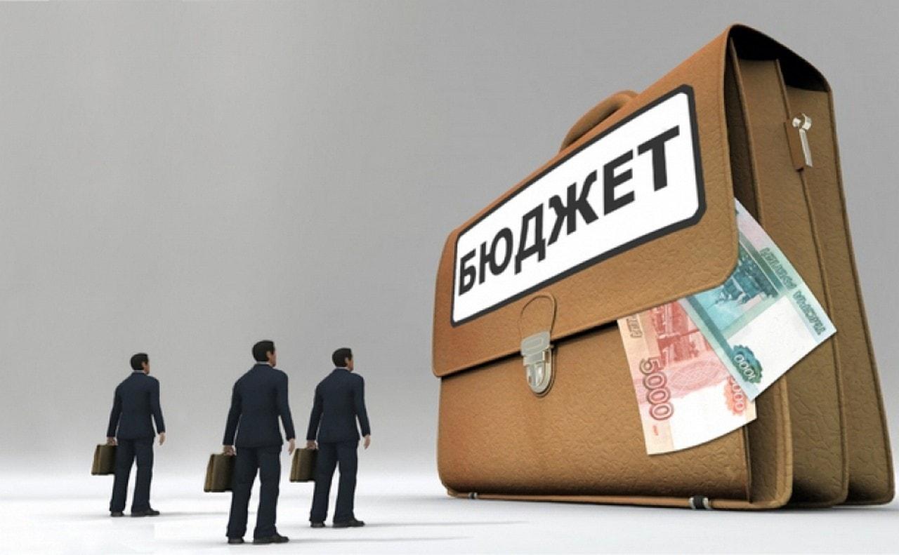 государственные бюджеты картинки угадывает мгновение