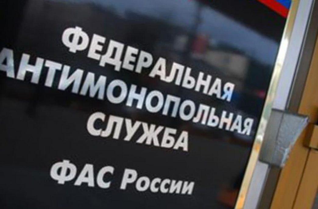 Уралхим получил «добро» от ФАС