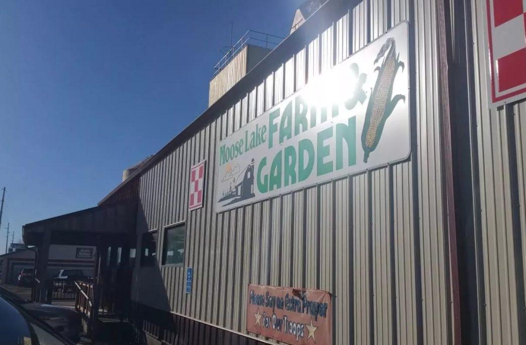 Federated Co-ops купил завод удобрений в штате Миннесота