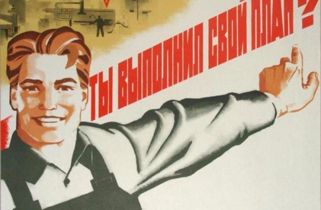 В Беларуси принят план по удобрениям