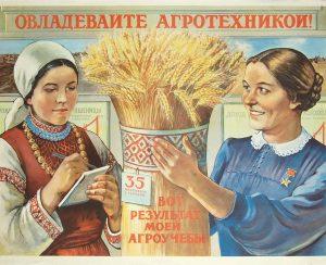Омским аграриям поручено повышать плодородие