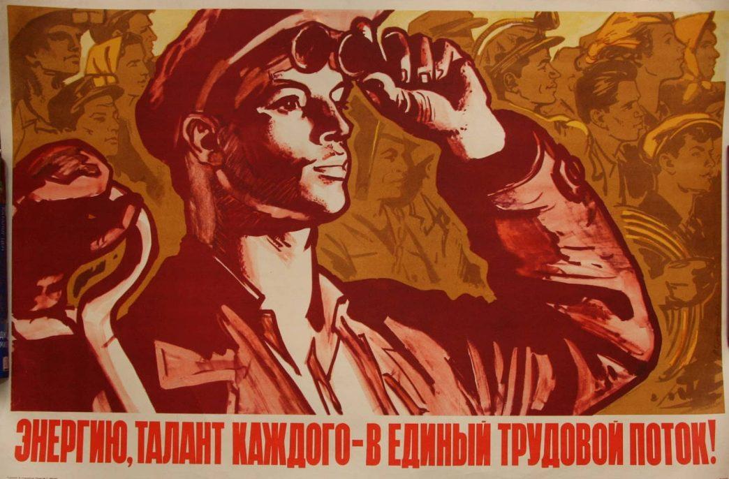 «Беларуськалий» ударно поработал в ушедшем году