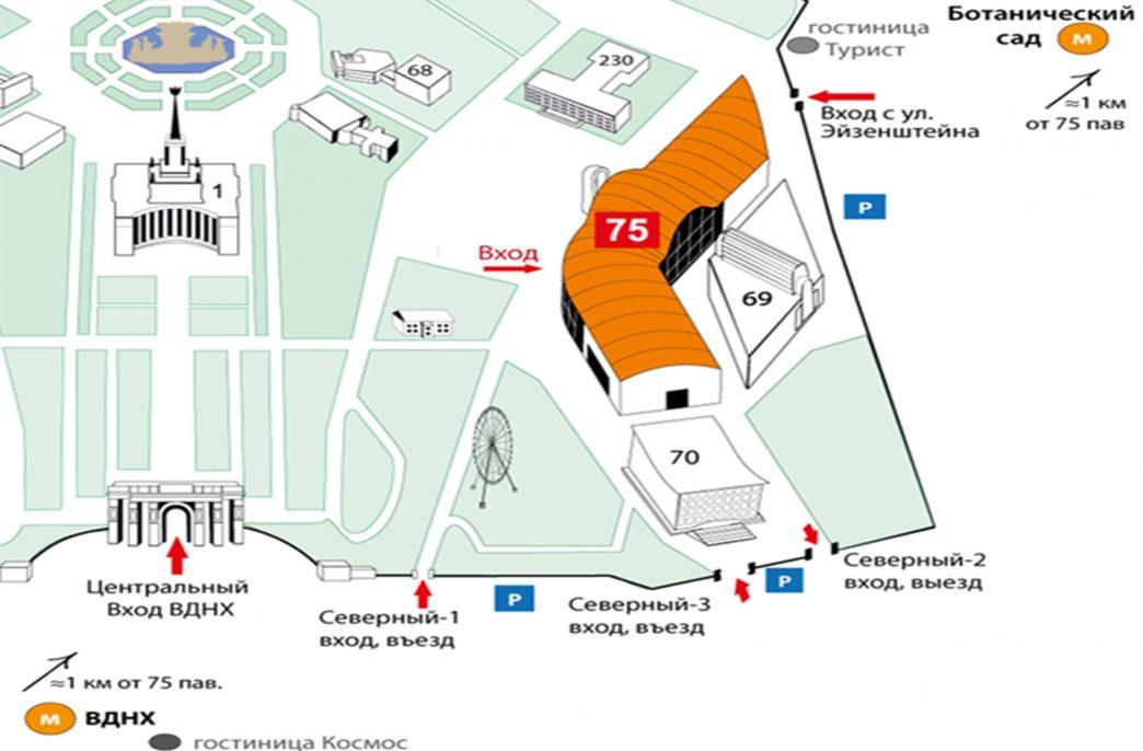 Агрономы обсудят насущные проблемы в Москве
