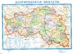 «ФосАгро-Регион» поддерживает сельское хозяйство Белгородской области