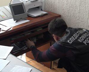 В Министерстве сельского хозяйства Забайкальского края идут обыски