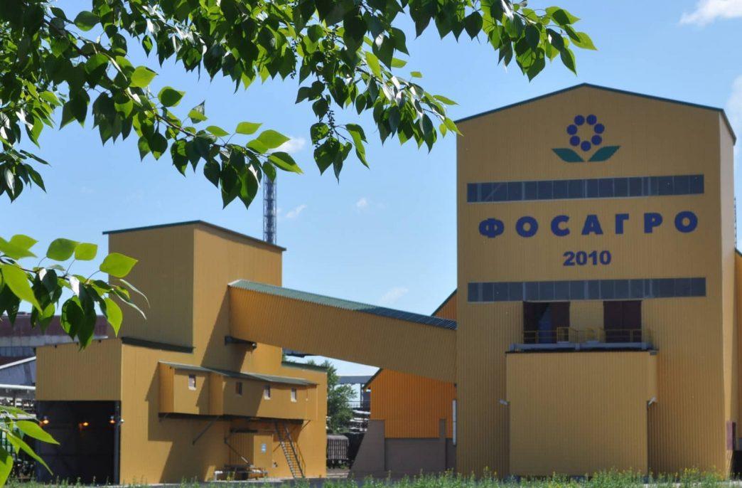Продажи «ФосАгро» ЖКУ скакнули почти на 50%