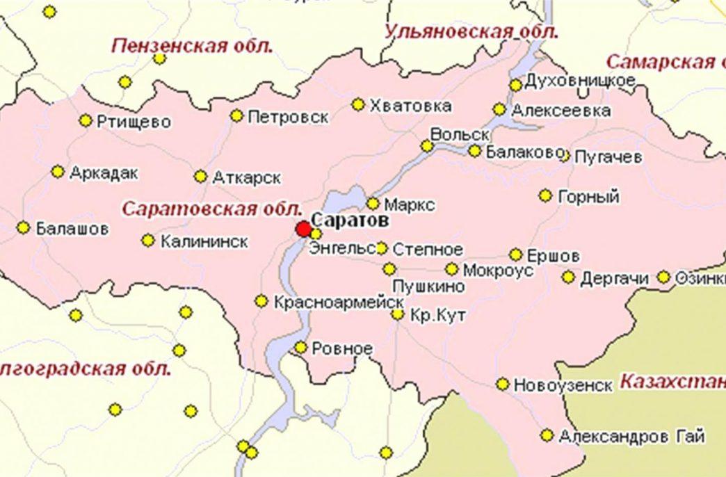 «ФосАгро» поможет развитию Саратовской области