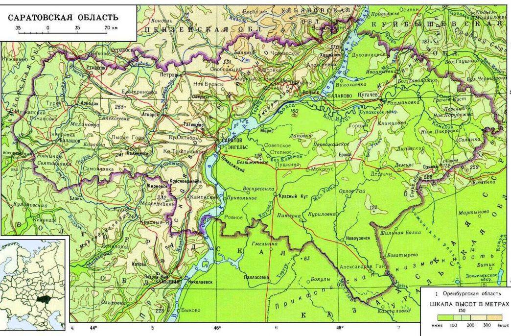 Саратовским фермерам рекомендовано нарастить использование агрохимикатов
