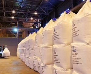 В ТОР «Приамурская» запускается комплекс для агрохимикатов