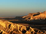 В Израиле обнаружены древние фабрики удобрений