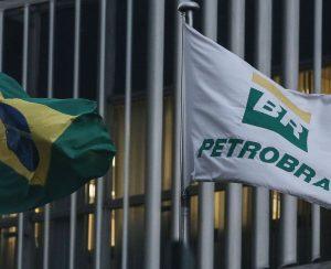 Petrobras расстается с удобрениями
