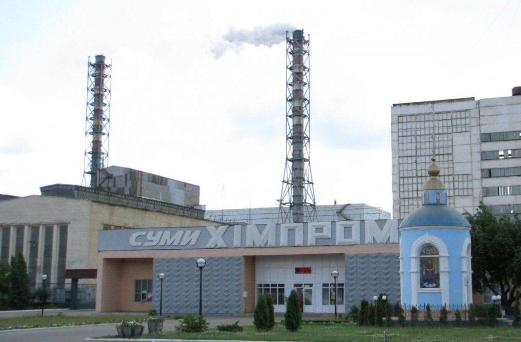 «Сумыхимпром» сократил выпуск удобрений почти на 24%