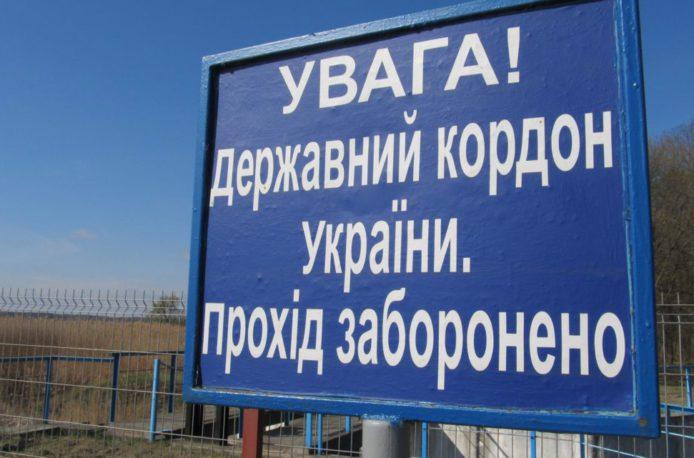Эмбарго на удобрения из России усугубит проблемы Украины