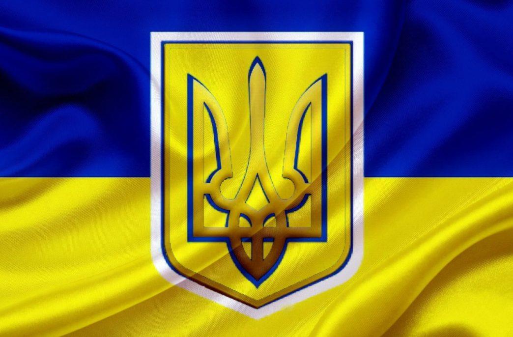 Власти Украины «схватились за голову»