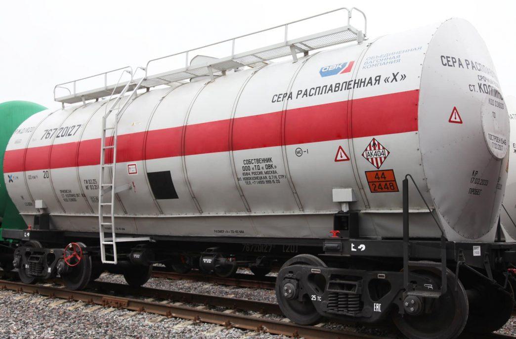 Обновление парка специализированных вагонов будет продолжено