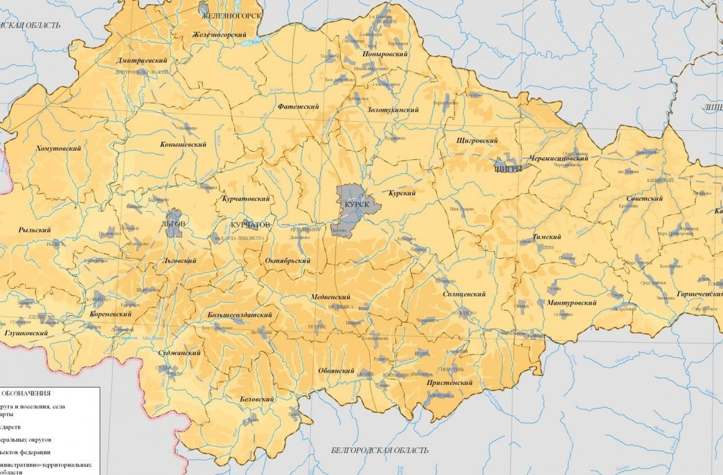 «ФосАгро-Регион» поможет росту урожайности в Курской области