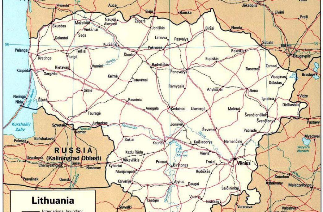 «Беларуськалий» будет вести поставки через Литву