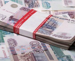 Правительство России выделит 5 млрд. руб. на льготные кредиты