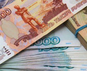 «КуйбышевАзот» получит большой кредит