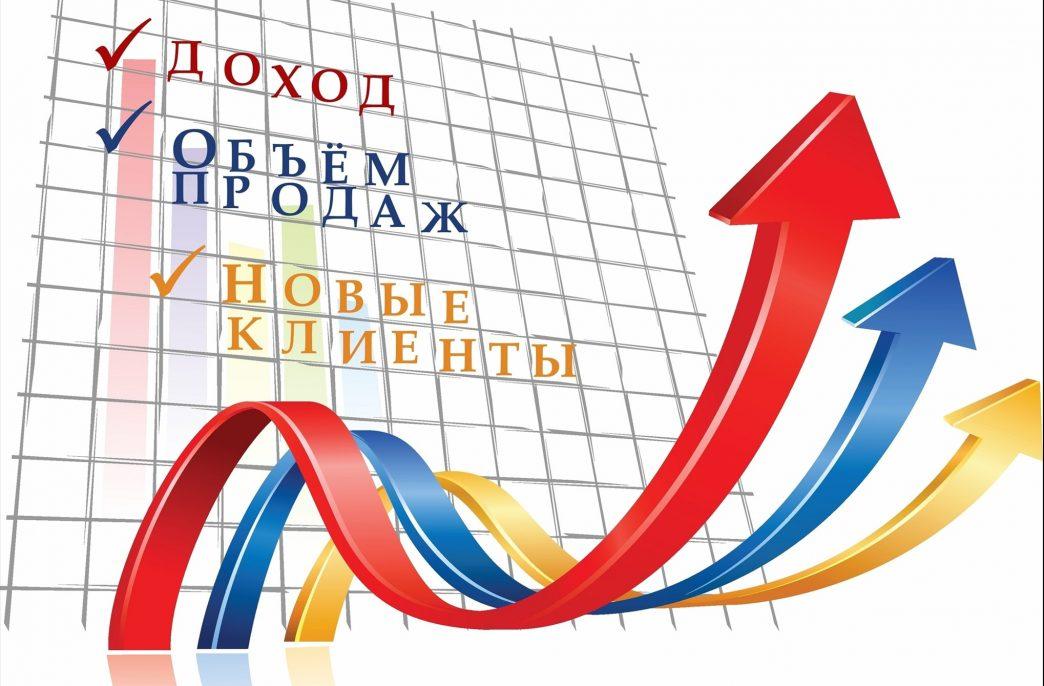 Продажи «ФосАгро» подскочили вверх