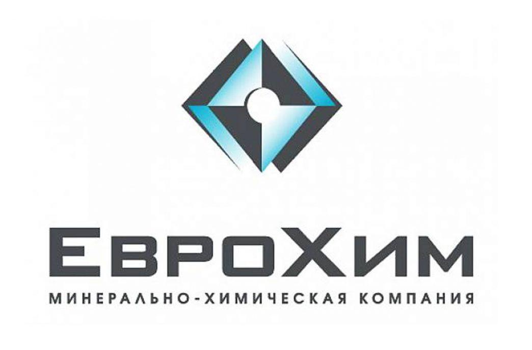 «ЕвроХим» выпустил новый продукт на Украине