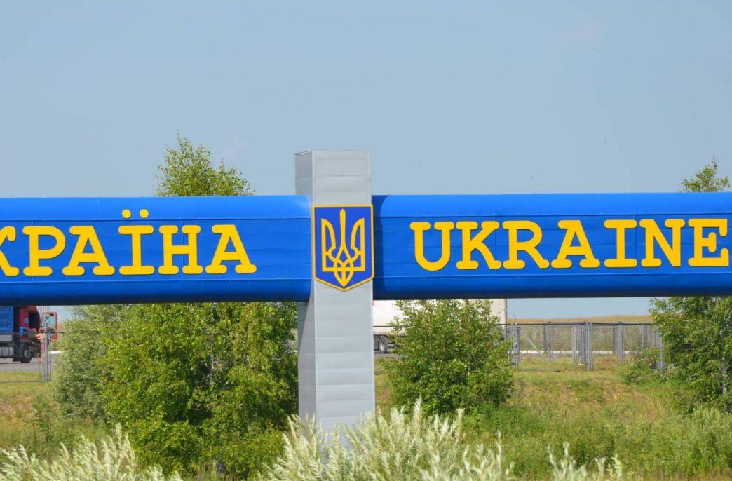 «ФосАгро» прекращает поставки фосфорных удобрений на Украину