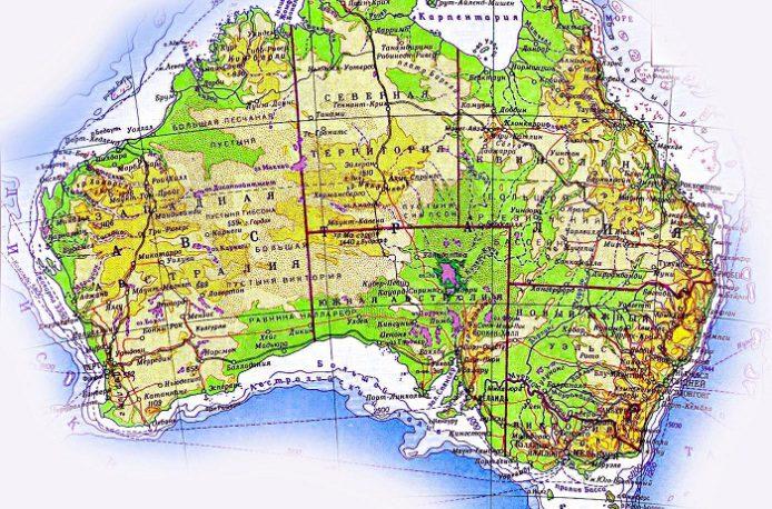 В Австралии построят гигантский карбамидный завод