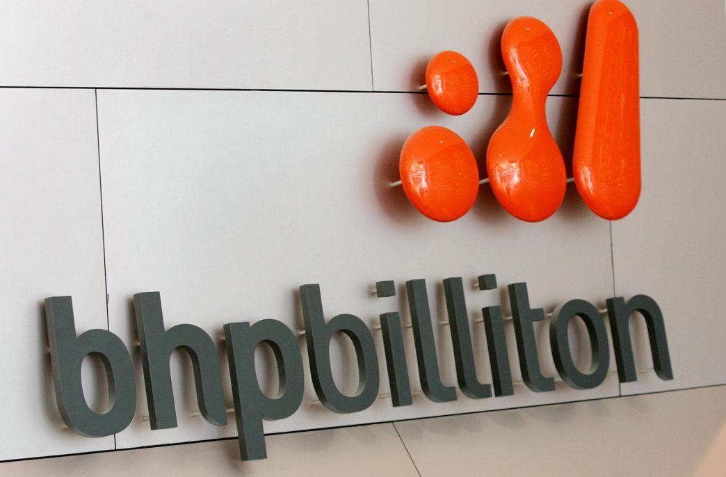 BHP Billiton продолжает калийный проект