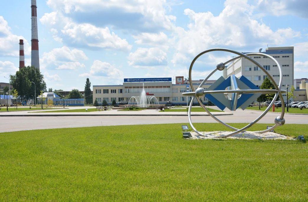 «Белореченские минеральные удобрения» запускают новое производство