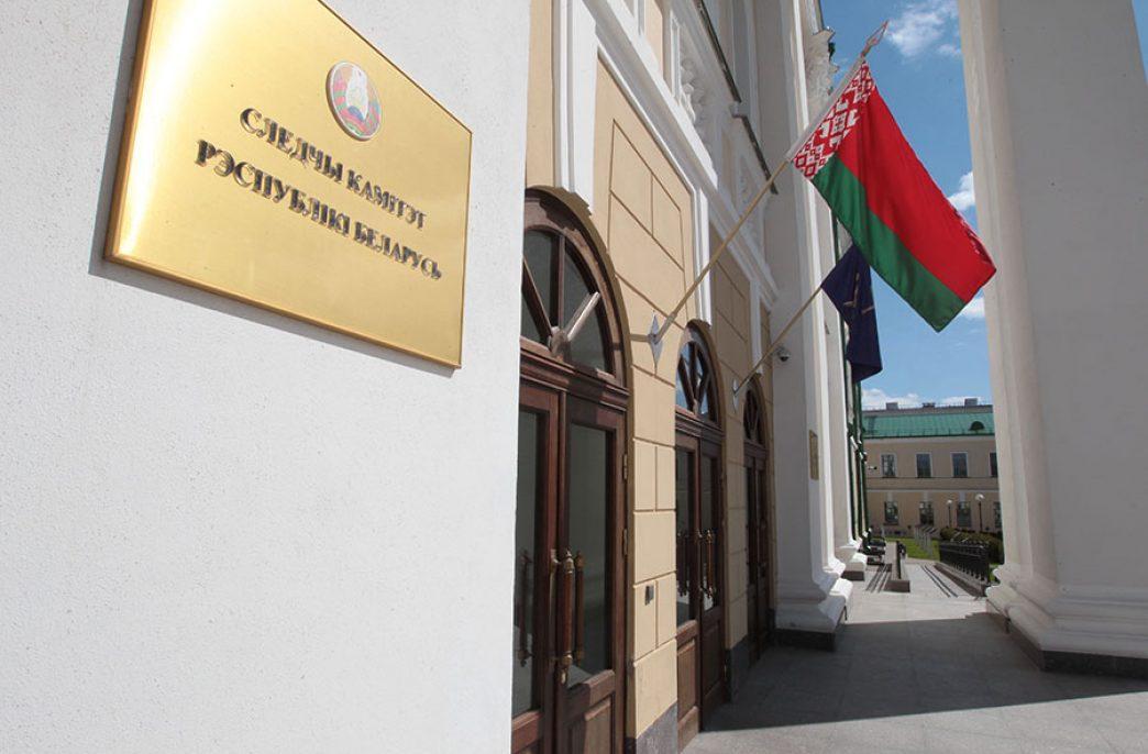 В Беларуси раскрыта контрабанда калийных удобрений