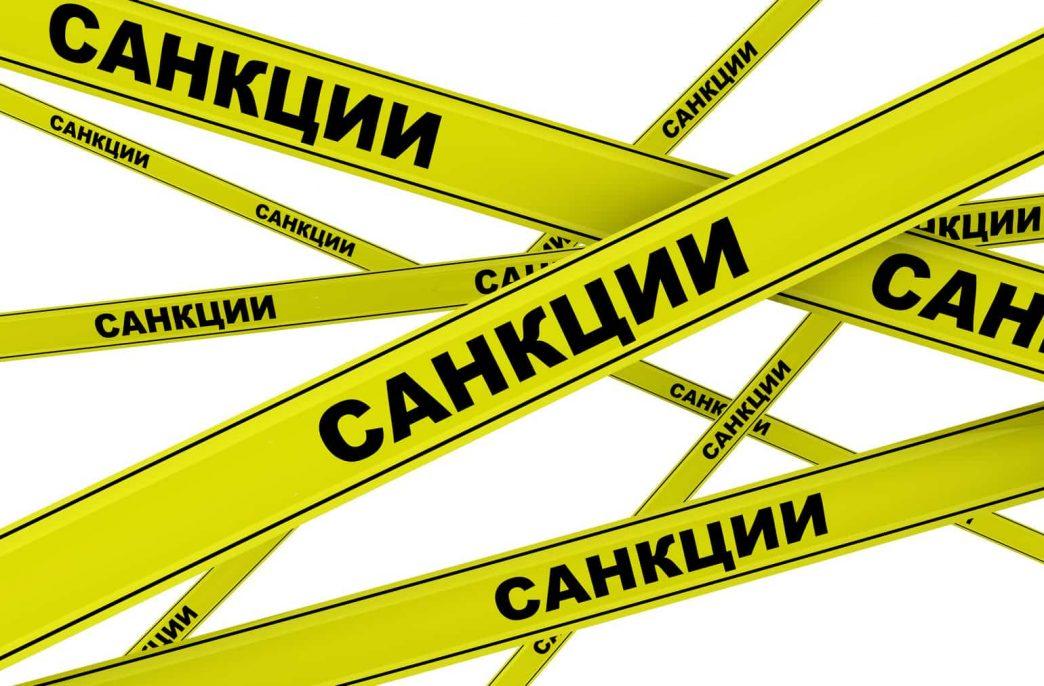 Украина ввела санкции против российских производителей