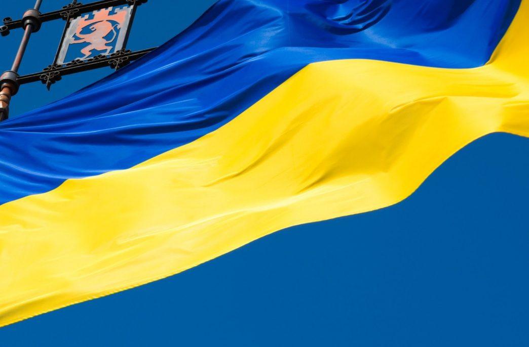 «ЕвроХим» хочет вернуться на Украину