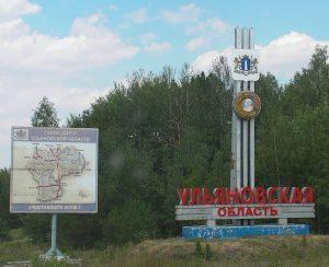 Сев в Ульяновской области приближается к финалу