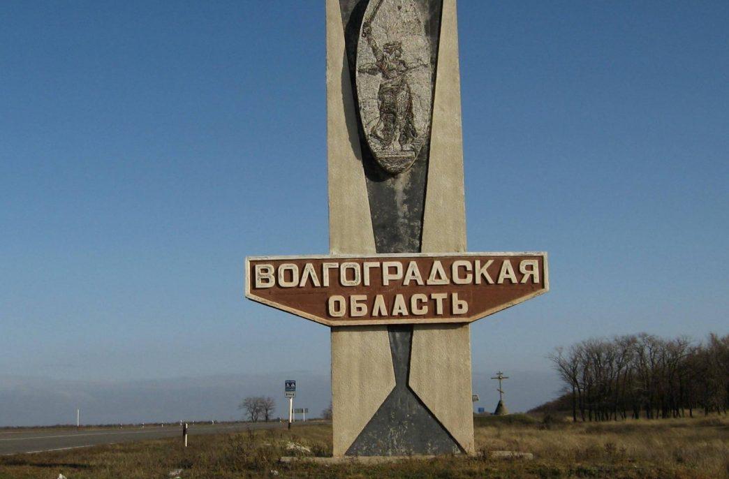 Волгоградская область обеспечена агрохимикатами на 22% выше потребности