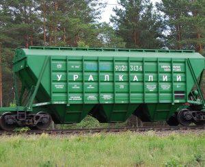 «Уралкалий» и РЖД договорились о долгосрочном сотрудничестве