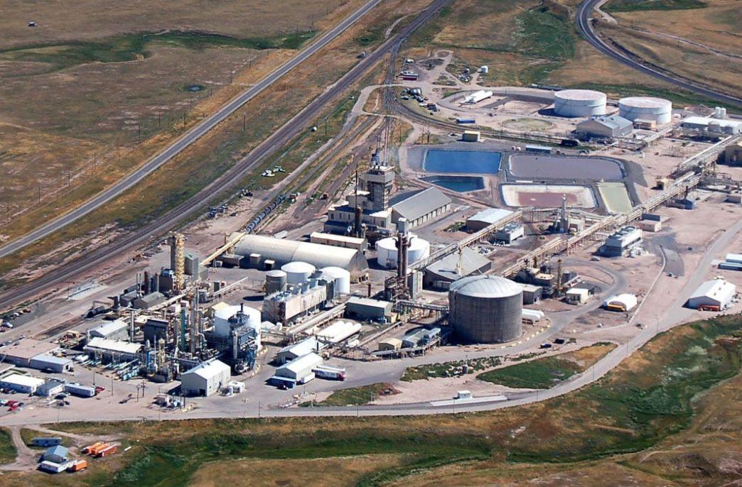 Incitec Pivot не будет закрывать карбамидный завод