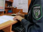 Органические удобрения из Эстонии не прошли границу