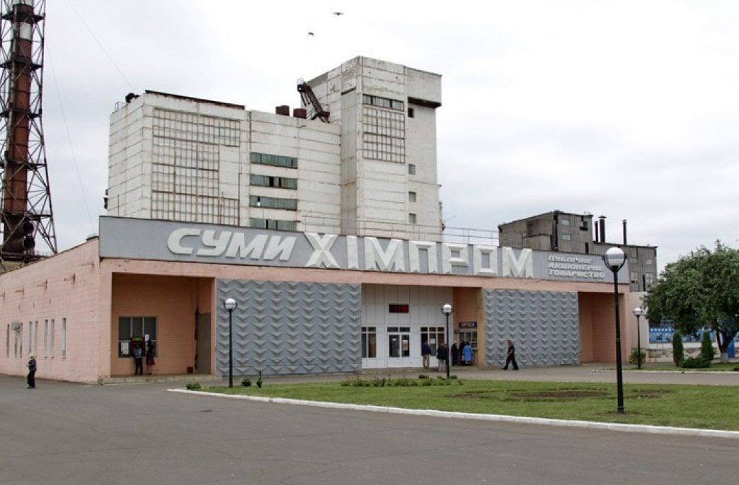 «Сумыхимпром» перезапускает простаивающие цеха