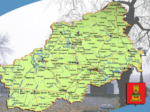 В Тверской области расширят сельскохозяйственные земли