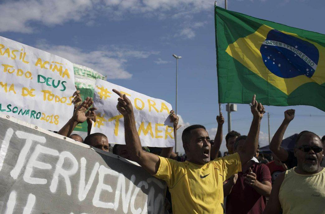 В Бразилии упадет спрос на удобрения