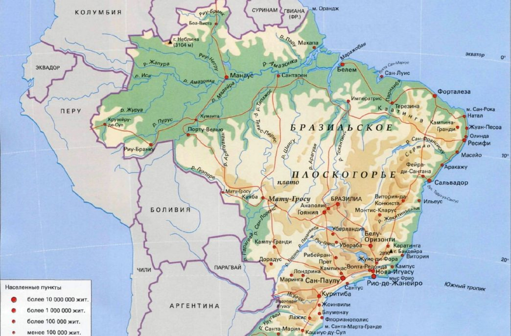 «ЕвроХим» открыл новый завод в Бразилии