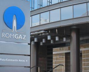 Romgaz потянуло в агрохимию