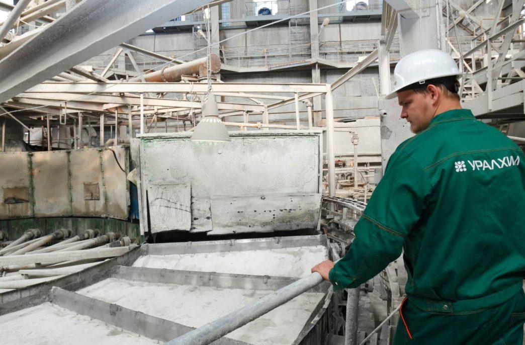 «Воскресенские минеральные удобрения» запустили новое оборудование